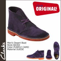 クラークス デザートブーツ メンズ Clarks Originals DESERT BOOT オリジナルズ 66302