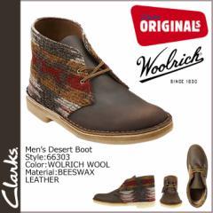 クラークス デザートブーツ メンズ Clarks Originals DESERT BOOT オリジナルズ 66303