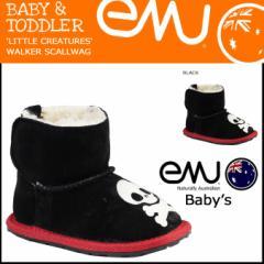 emu エミュー ムートンブーツ キッズ ベビー WALKER SCALLYWAG B10772 ベビー靴