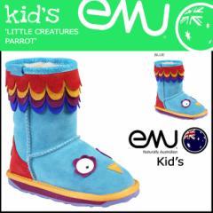 emu エミュー ムートンブーツ キッズ LITTLE CREATURES PARROT K10747