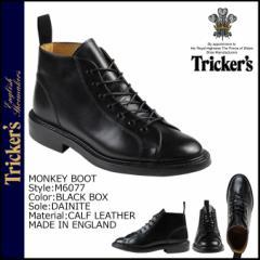 トリッカーズ Tricker's モンキーブーツ MONKEY BOOT M6077 5ワイズ メンズ