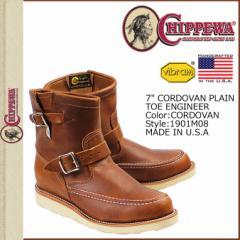 チペワ CHIPPEWA 7INCH RENEGADE HIGHLANDER ブーツ 7インチ レネゲード ハイランダー 1901M08 Eワイズ タン メンズ
