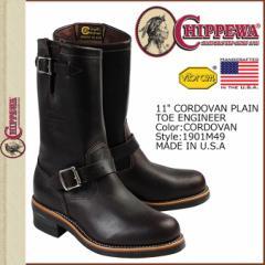 チペワ CHIPPEWA 11INCH PLAIN TOE ENGINEER ブーツ 11インチ プレーン トゥ エンジニア 1901M49 Eワイズ メンズ