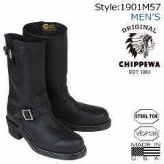 チペワ CHIPPEWA ブーツ 11インチ オデッサ スチール エンジニア 11INCH ODESSA STEEL ENGINEER 1901M57 Eワイズ メンズ