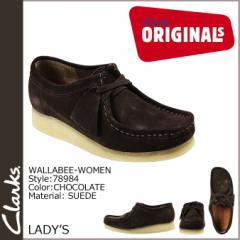 クラークス ワラビー ブーツ レディース Clarks Originals WALLABEE WOMEN オリジナルズ 78984