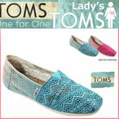 TOMS レディース トムス シューズ スリッポン TOMS SHOES トムズ DIP-DYED WOMEN'S CROCHET CLASSICS トムズシューズ