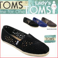 TOMS レディース トムス シューズ スリッポン TOMS SHOES トムズ MOROCCAN CUTOUT WOMEN'S CLASSICS トムズシューズ
