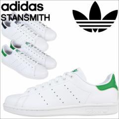 アディダス オリジナルス スタンスミス adidas Originals スニーカー STAN SMITH メンズ S76582 S80029 ホワイト