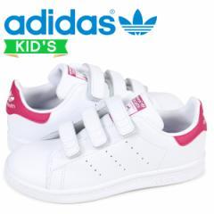 アディダス オリジナルス adidas Originals スタンスミス キッズ スニーカー STAN SMITH CF C ホワイト B32706