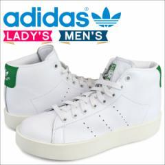 アディダス オリジナルス スタンスミス adidas Originals スニーカー STAN SMITH レディース メンズ BY9663 ホワイト
