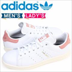 アディダス オリジナルス スタンスミス adidas Originals スニーカー STAN SMITH メンズ レディース CP9702 ホワイト