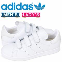 アディダス オリジナルス スタンスミス ベルクロ adidas Originals スニーカー STAN SMITH CF メンズ レディース CQ2632 ホワイト