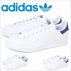 アディダス オリジナルス スタンスミス adidas Originals スニーカー STAN SMITH メンズ BB0051 BB1468 ホワイト