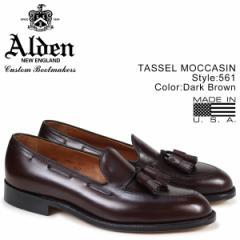 ALDEN オールデン ローファー タッセル シューズ メンズ TASSEL MOCCASIN ダークブラウン Dワイズ 561
