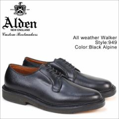 ALDEN オールデン シューズ メンズ ALL WEATHER WALKER Dワイズ 949 [予約商品 9/25頃入荷予定 追加入荷]