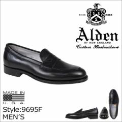 ALDEN オールデン ローファー シューズ PENNY LOAFER Dワイズ 9695F メンズ