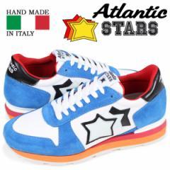 アトランティックスターズ スニーカー メンズ Atlantic STARS シリウス SIRIUS AB-85B ホワイト