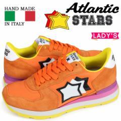 アトランティックスターズ スニーカー レディース Atlantic STARS ベガ VEGA ARA-82F オレンジ