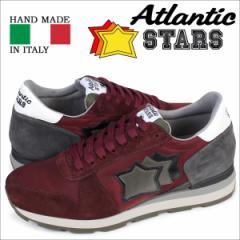 アトランティックスターズ スニーカー メンズ Atlantic STARS シリウス SIRIUS バーガンディー BPB64N
