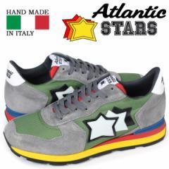 アトランティックスターズ スニーカー メンズ Atlantic STARS アンタレス ANTARES CI-89A カーキ