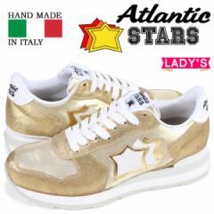 アトランティックスターズ スニーカー レディース Atlantic STARS ベガ VEGA ゴールド COO-86B [4/4 追加入荷]