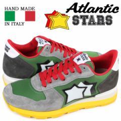 アトランティックスターズ スニーカー メンズ Atlantic STARS アンタレス ANTARES CPV-66B グリーン