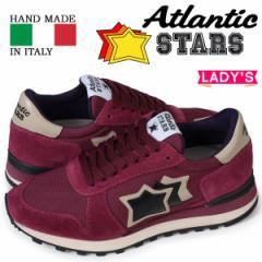 アトランティックスターズ スニーカー レディース Atlantic STARS アレナ ALHENA FLNYNPVN ワインレッド