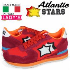 アトランティックスターズ Atlantic STARS スニーカー レディース ベガ VEGA レッド FRA-85C [4/3 再入荷]