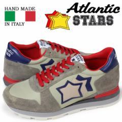 アトランティックスターズ スニーカー メンズ Atlantic STARS シリウス SIRIUS KS-63R グレー