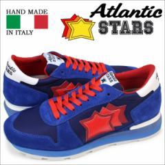 アトランティックスターズ スニーカー メンズ Atlantic STARS ブルー レッド シリウス SIRIUS MN 83B