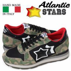 アトランティックスターズ スニーカー メンズ Atlantic STARS シリウス SIRIUS MTN-64N カモ