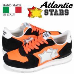 アトランティックスターズ スニーカー メンズ Atlantic STARS アンタレス ANTARES NAF-86N オレンジ