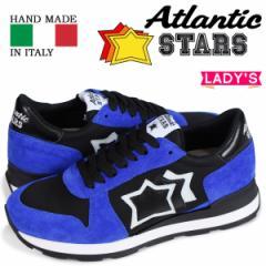 アトランティックスターズ スニーカー レディース Atlantic STARS ジェンマ GEMMA NF-10N ブルー