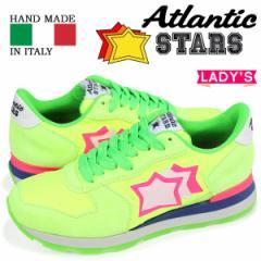 アトランティックスターズ Atlantic STARS スニーカー レディース ベガ VEGA グリーン UVS-87FF [4/3 追加入荷]
