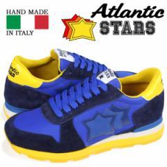 アトランティックスターズ スニーカー メンズ Atlantic STARS シリウス SIRIUS WB-66A ブルー
