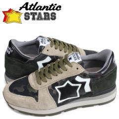 アトランティックスターズ スニーカー メンズ Atlantic STARS シリウス SIRIUS カモフラージュ ベージュ SAF-64N