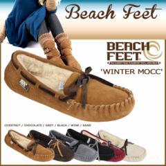 ビーチフィート BEACH FEET モカシン ウィンター モック シューズ WINTER MOCC SUPER DRI 7350 レディース