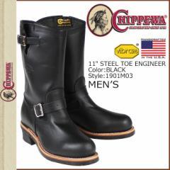 チペワ CHIPPEWA 11 INCH STEEL TOE ENGINEER ブーツ 11インチ スティールトゥ エンジニア ブーツ 1901M03 Eワイズ メンズ