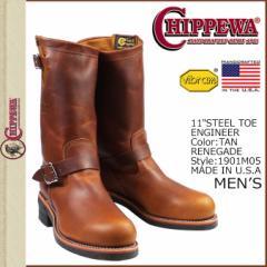 チペワ CHIPPEWA 11インチ スティールトゥ エンジニア ブーツ 11 INCH STEEL TOE ENGINEER Eワイズ 1901M05 タン メンズ