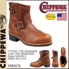 チペワ CHIPPEWA 7 INCH STEEL TOE ENGINEER ブーツ 7インチ スティールトゥ エンジニア ブーツ 1901M12 Eワイズ メンズ