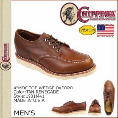 チペワ CHIPPEWA 4インチ モック トゥ ウェッジ オックスフォード シューズ 4 INCH MOC TOE WEDGE OXFORD Eワイズ レザー ブーツ 1901M41