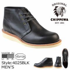 チペワ ブーツ 5インチ チャッカブーツ CHIPPEWA 5INCH PLAIN TOE CHUKKA BOOT 4025BLK Eワイズ メンズ