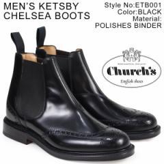 チャーチ Churchs 靴 ブーツ サイドゴア ショートブーツ ウイングチップ メンズ KETSBY CHELSEA BOOTS ブラック ETB001 [5/15 追加入荷]