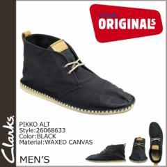 クラークス オリジナルズ Clarks Originals デザートブーツ メンズ PIKKO ALT DESERT BOOT 26068633