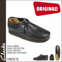 クラークス オリジナルズ Clarks Originals ワラビー ブーツ メンズ WALLABEE Mワイズ 26103756