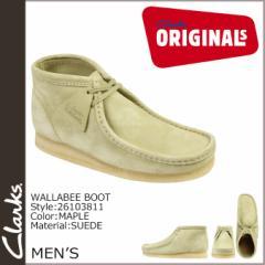 クラークス オリジナルズ Clarks Originals ワラビー ブーツ メンズ WALLABEE BOOT Mワイズ 26103811