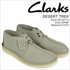 クラークス デザートトレック ブーツ メンズ Clarks DESERT TREK 26122712 靴 ベージュ