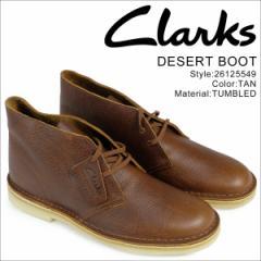 クラークス デザートブーツ メンズ Clarks DESERT BOOT 26125549 レザー 靴 ブラウン