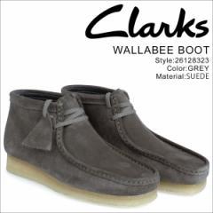 クラークス ワラビー ブーツ メンズ Clarks WALLABEE 26128323 靴 グレー