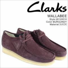 クラークス ワラビー ブーツ メンズ Clarks WALLABEE 26128510 靴 バーガンディー